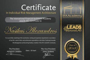 We Love Insurable Risk Management | Larissa cover image